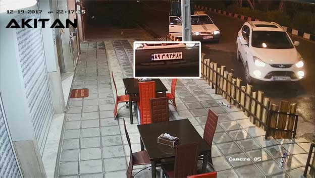 تشخیص پلاک خودرو توسط دوربین Akitan