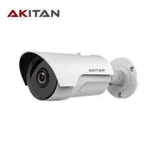 AK-TB3640F – دوربین ۳ مگاپیکسل Turbo HD برند Akitan